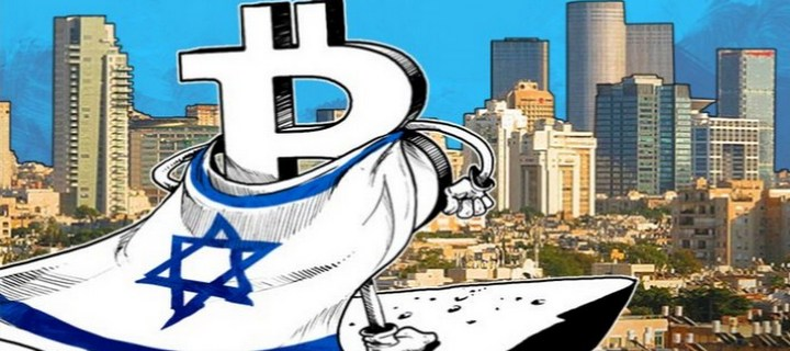 Bitcoin Israil News