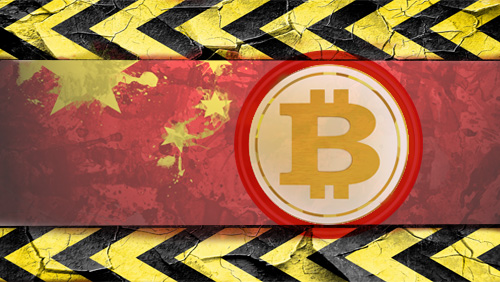 Chinese bitcoin exchanges halt withdrawals after central bank talk