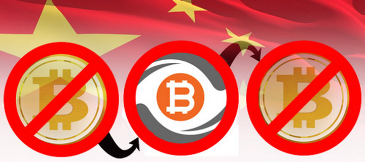 "Shenzhen-based bitcoin marketplace BitKan is the latest platform to announce that it will halt new registration as the company upgrades its anti-money laundering (AML) checks. The exchange, which supports currencies like yuan, rubles and U.S. dollar, also suspended over-the counter (OTC) trades for 72 hours for users who registered last Feb. 13. Those who opened an account with BitKan before that date will not be affected, according to the company.  The company plans to make some changes to its anti-fraud and AML procedures, a process that can take up to 30 days. This, in turn, means that the company will not accept new registrations until the changes have been implemented.  BitKan is the latest domestic bitcoin company to adhere to the new guidelines set by the Chinese central bank. This week, bitcoin mining company HaoBTC announced that it is closing its exchange operation ""given the fact that the prospect of a regulatory policy for a bitcoin exchange isn't clear yet.""  China's so-called ""Big 3"" exchanges—Huobi, OKCoin and BTC China—also halted bitcoin and litecoin withdrawals while they undergo an upgrade to fight ""money laundering, exchange, pyramid schemes and other illegal activities.""  Impossible to kill bitcoin  The central bank may force bitcoin companies to make changes, but a former PBoC executive admits it's impossible to kill the popular digital currency.  ""Bitcoin was built on a platform without national boundaries. If you want to kill bitcoin, it will be an impossible task. So, it will continue to exist. What's important now is that we should properly regulate it,"" former PBoC Governor L H Li said in an interview with state broadcaster CCTV.   Current bitcoin price  Bitcoin continues to fly above ,000 level, trading at ,010.22 early Wednesday morning."
