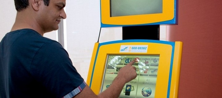 Dubai's first Bitcoin ATM opens up currency debate