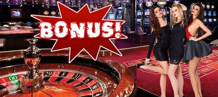 Top Online Casinos with No Deposit Bonuses
